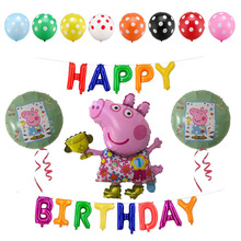 Peppa Pig  George Balloon Party Room Dcorations Figure Foil Balloons Toy Kids Toys Cartoon Ballon Birthday Gift birth
