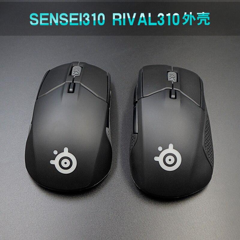 mouse case top shell for SteelSeries Sensei310 Rival310 bottom shell roller wheel side sticker Feet skates mouse accessories
