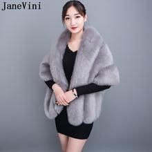 Janevini зимние размера плюс женская меховая накидка серого