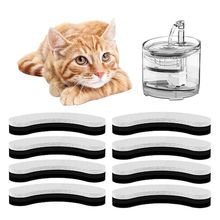 Pet Water Fountain Filters for WF050 Cat Fountain