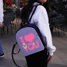 Edison LED Backpack Women's Backpack City Elf LED Display Screen Backpacks Smart WIFI Version APP Control Light Screen Women Bag