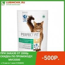 Perfect Fit корм для взрослых стерилизованных кошек всех пород, курица 10 кг