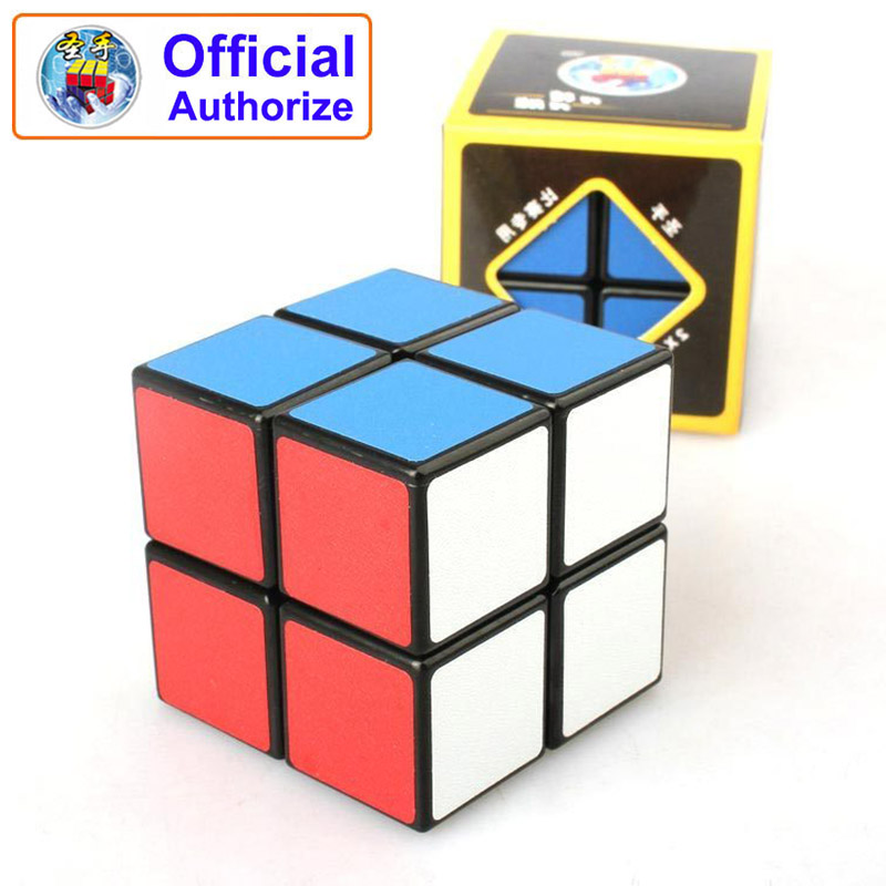 2X2X2 Magic Cube Professional Speed Magic Cube Speed Twist Puzzle Cube Educational Toys For Kids Children Xmas Gift Cubo Magico