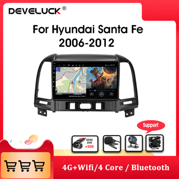 Android 9.0 2 Din Car Radio For Hyundai Santa Fe 2006-2012 Multimedia Video Player stereo DSP RDS GPS Navigation 4G+Wifi FM image