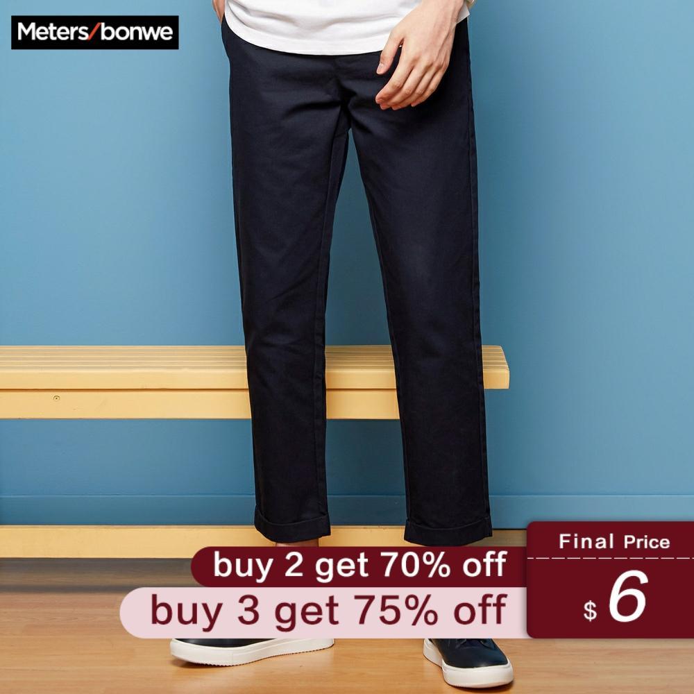 METERSBONWE Casual Pants Men Cotton New Winter Trousers Retro Simple Woven Straight Pants