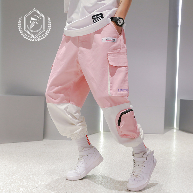 Men Loose Safari Style Harem Jogger Pants Fashion Print Patchwork Ankle-Length Pants