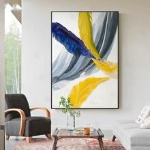 Скандинавские Красочные абстрактные перьевые настенные художественные