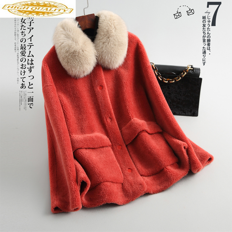 Real Fur Coat Women Clothes 2020 Autumn Winter Jacket Fox Fur Collar Wool Coat Red Korean Plus Size Coats 868808 KJ2578