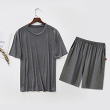 stripe shorts sets women s suit long sleeve single breasted shirts and elastic waist shorts 2021 summer thin two piece set women Summer modal short sleeve elastic waist shorts pajamas men's two piece suit thin casual home sports set plus size o neck outwear