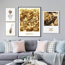 Abstract golden plant leaves, modern style, poster printing canvas, wall image, painting art decoration of living room corridor