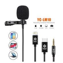 Мини lavalier микрофон yc lm10 Телефон Аудио Видео Запись конденсаторный