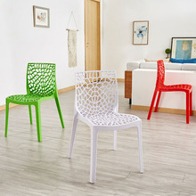 Nordic INS plastic restaurant dining chair office meeting home bedroom learning hollow