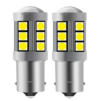 2 sztuk Mini 1156 P21W BA15S 7506 R10W wysokiej jakości 3030 LED światła hamowania samochodu samochodów światła do jazdy dziennej żarówki świateł cofania kierunkowskazy tanie i dobre opinie RAISE STAR CN (pochodzenie) Świateł cofania Other BA15S (1156) 12 v Srebrny Uniwersalny