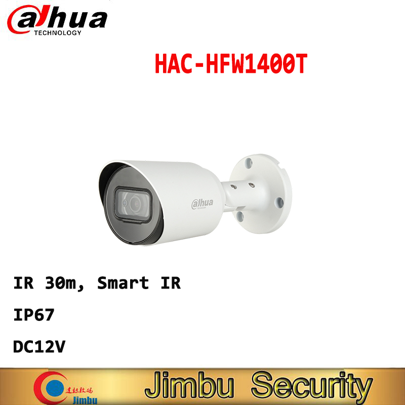 HAC-HFW1400T 4MP HDCVI IR Bullet Camera HD and SD output switchable camera