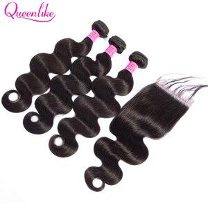 Image 3 - 5x5, кружевные застежки пряди, 100% натуральные волосы, вьющиеся волосы Queenlike, 3 4 бразильские волнистые пучки с застежкой