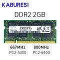 Кабурезиddr2 4 Гб (2x2 Гб) 667 МГц PC2-5300 800 МГц PC2-6400 Двухканальный для лэптоп ноутбук Память память Память Ram