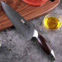 Haoye damasco chefs faca japonês vg10 facas de cozinha aço profissional ampla lâmina afiada sândalo lidar com luxo sushi gyuto