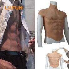 Sexshop falso peito músculo barriga macho macio silicone homem simulação artificial músculos gola alta versão cosplay crossdress gay