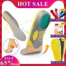 EiD ортопедические стельки из ПВХ ортопедические стельки плоская подошва для здоровья ног Подушка для обуви вставка для поддержки свода Подушечка Для подошвенного фасциита Уход за ногами