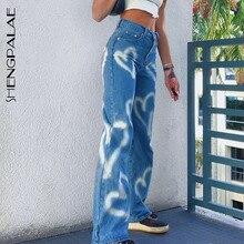 Women's Jeans Print High-Waist Cowboy-Pants Streetwear Slim Winter Straight Love Autumn