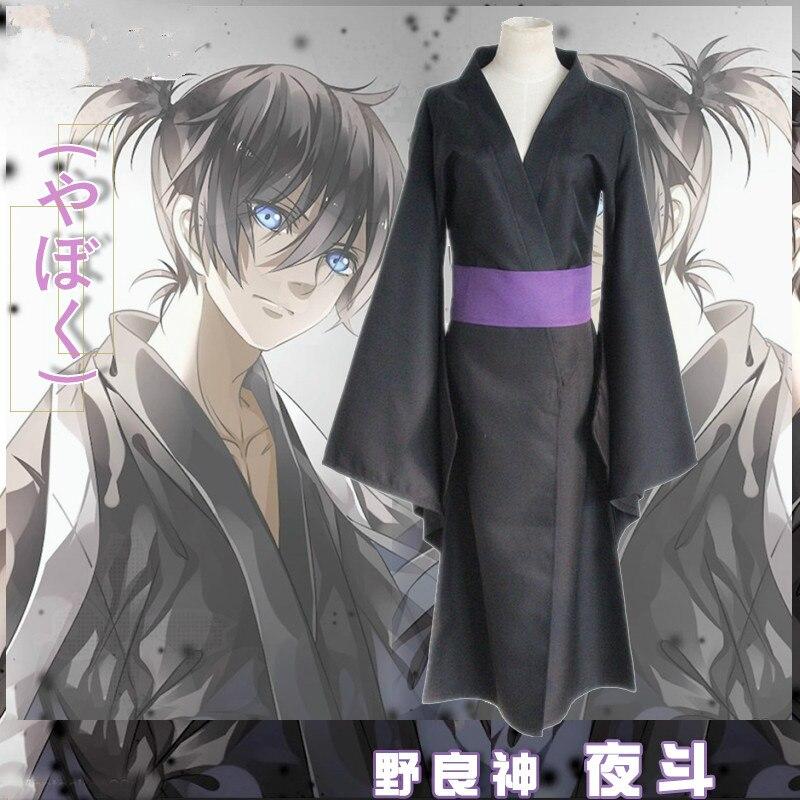 Universal Summer Matsuri Mens Noragami Yato Black Kimono Yukata Cosplay Costume/&