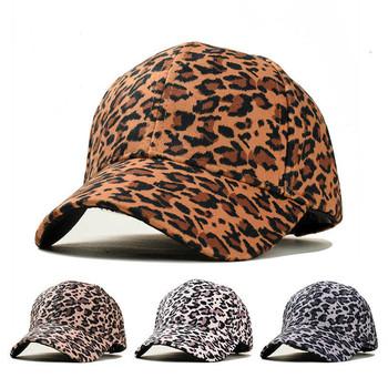 Damskie czapki zimowe Leopard-nadruk bejsbolowy nowe czapki damskie ciepłe kaczki język czapki Big Temperament czapki utrzymuj ciepłe czapki zimowe tanie i dobre opinie yanyanmumu Dla dorosłych Akrylowe WOMEN Jeden rozmiar Na co dzień Drukuj Regulowany