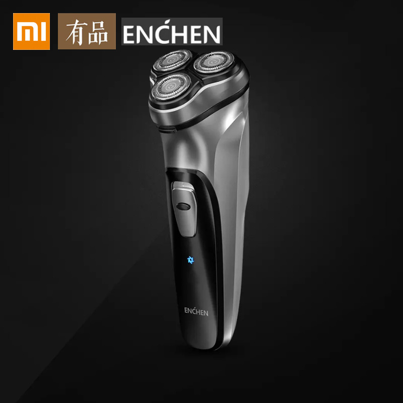 Xiaomi Shaver Men's Beard Trim Electric Shaver Hair Clipper 3 Wet And Dry Beard Trim Washable Double Blade 5