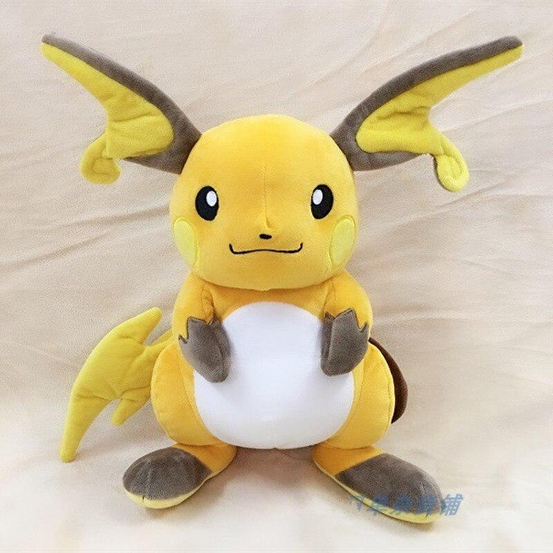 Anime Games Pikachu Series New 30CM Raichu Plush Toy Swire Armor Stuffed Toys A Birthday Present For Children.
