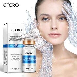 Image 4 - ヒアルロン酸コラーゲンペプチド美白クリーム保湿アンチエイジングしわエッセンス傷跡削除血清フェイスケア