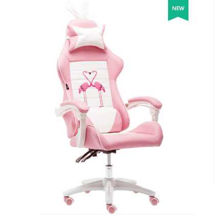 Lifting rotating multifunctional computer chair home reclining seat simple game pink girl chair