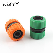 2 Pcs 3/4 Hose Repair Quick Connector For Garden Irrigation Accessories Car Wash Water Pipe Fittings Nieyy