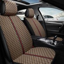 7  кожаный Универсальный комплект автомобильных сидений чехол