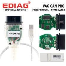 O vag pode pro v5.5.1 com a microplaqueta vcp6 da microplaqueta de ftdi ft245rl obd2 relação diagnóstica o vag pode pro suporte do cabo de usb pode barrar a linha uds k