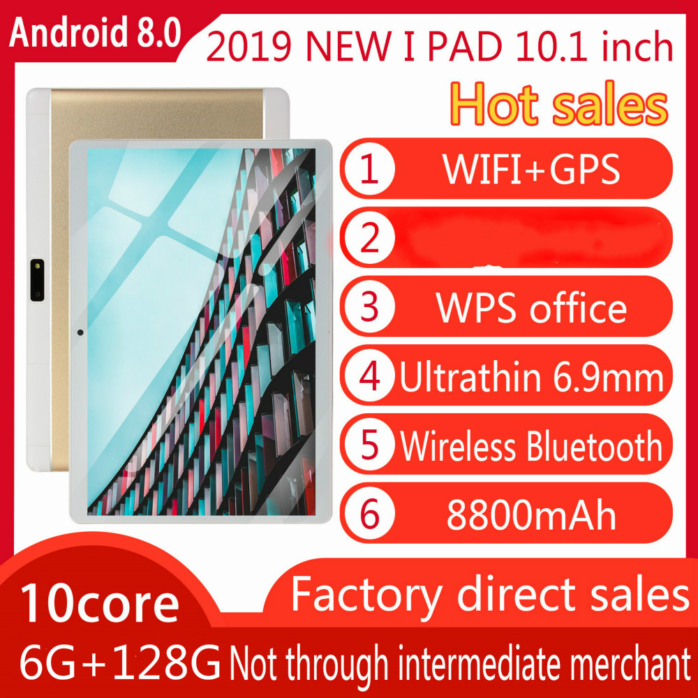 2020 New 10 Inch 6G + 128G 10 Core Large Memory Dual Card Dual Standby Can Connect WIFI And GPS Android Tablet For Gift