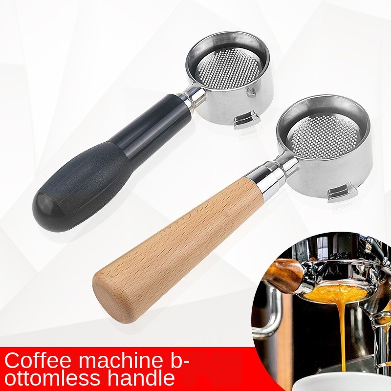 51MM Stainless Steel Bottomless Portafilter Professional Espresso Coffee Machine Wood Handle Filter Basket Included