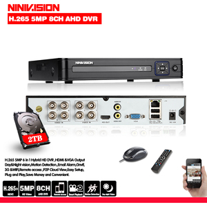 Enregistreur vidéo DVR 8 canaux H.265 + 5 mp   4 mp 1080P 8CH, DVR hybride 5 en 1 avec fonction Wifi 3G pour vidéosurveillance XVi TVi CVI IP, nouvelle caméra