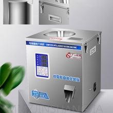 Многофункциональная вращающаяся упаковочная машина для чая полностью