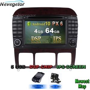 Car Multimedia player Android 10 GPS Autoradio For Mercedes Benz S Class W215 W220 S320 S400 S420 S430 S280 S350 FM DSP DVR