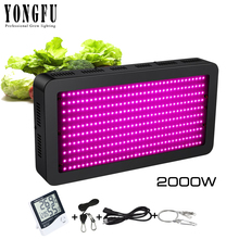 SMD Chips LED Grow Light High Power 2000W full spectrum Led 380-780nm for Indoor Tent Greenhouses Hydroponics plants growth Lamp 1000w led grow light 10w double chips 400w smd full spectrum led growth lamp for aquarium and hydroponics system indoor plant ae