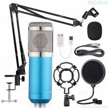 Профессиональный студийный микрофон для записи в режиме реального
