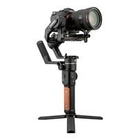 Feiyu Ak2000S Advanced Kit 3 Axis handheld Gimbal Stabilizer for Sony Canon Panasonic Nikon Mirrorless and DSLR Digital Camera