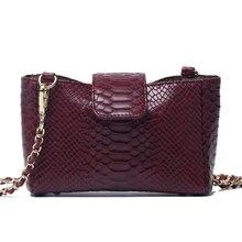 Модная женская кожаная сумочка с узором питона, сумка через плечо из тисненой кожи питона, летняя сумка для вечеринки, стильный кошелек