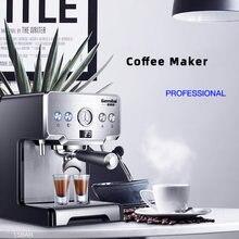 Полуавтоматическая кофеварка 1450 Вт высокомощная кофемашина