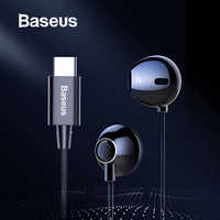 Baseus C06 USB type-c écouteur stéréo son écouteurs avec mi c pour Xiao mi mi 9 8 se note 3 Huawei p30 pro mate 20 pro Oppo trouver X