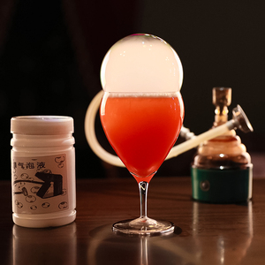 Molecular Cocktail Smoked Scent Maker Cooking Smoked Barrel Molecular Cocktail Tool Bar Wine Smoke Bubble Maker Wooden Spices(China)
