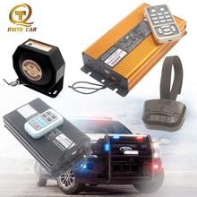 12V Car Alarm Horn 400W Electric Speaker Police Siren Multi Warning Sound PA MIC System Wireless Megaphone for Boat Train Horn
