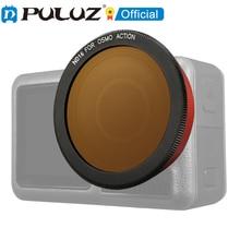 PULUZ CPL ND16 ND1000 ND64 ND8 مرشح عدسة الأشعة فوق البنفسجية ، ملحقات كاميرا الحركة DJI Osmo ، مرشح غطاء العدسة