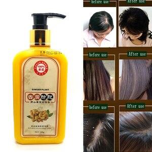 Oryginalny profesjonalny szampon imbirowy 300 ml, odrastanie włosów gęsty szybki, grubszy, szampon przeciw utrata włosów produkt stylizacja pielęgnacyjna włosów