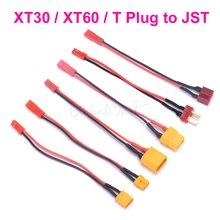 XT30 XT60 T штекер мужской/женский для JST разъем зарядный кабель-адаптер конвертер 22AWG для RC Хобби батарея FPV RC модели