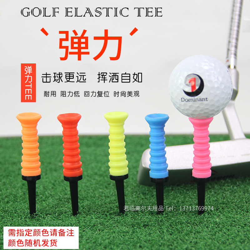 New Style Golf Elastic Ball Tee Golf Elastic Limiting Device Ball Studs Soft Silcone Golf TEE5 Color For Selection